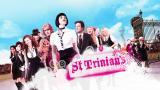 Elokuva: St. Trinian's (Paramount+)