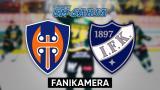 Tappara - HIFK, Fanikamera