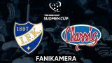 HIFK - Classic, Suomen Cup Fanikamera