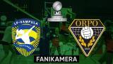 LP-Vampula - OrPo, Fanikamera
