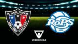 FC Inter - RoPS