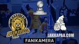 Karelian Hurmos - Lakkapaa.com, Fanikamera