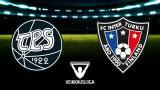TPS - FC Inter