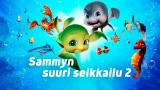 Sammyn suuri seikkailu 2 (S)
