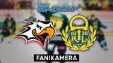 Sport - Lukko, Fanikamera