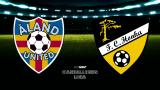Åland United - FC Honka