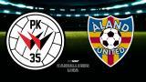 PK-35 Helsinki - Åland United, Fanikamera
