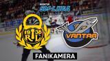 Lukko - K-Vantaa, Fanikamera
