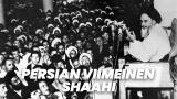 Persian viimeinen shaahi
