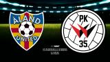 Åland United - PK-35 Helsinki, Fanikamera