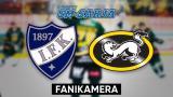 HIFK - Kärpät, Fanikamera