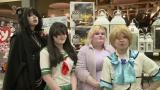 12 - Taikoja ja cosplay-hahmoja