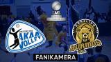 Akaa Volley - Karelian Hurmos, Fanikamera