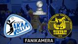 Akaa Volley - Tiikerit, Fanikamera
