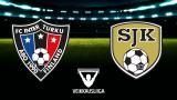 FC Inter - FC Honka