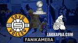 Savo Volley - Lakkapaa.com, Fanikamera