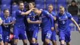 Islantilainen jalkapalloselostaja sekosi täysin - Kuuntele tästä!