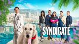 The Syndicate (Paramount+)