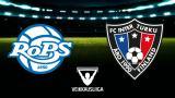 RoPS - FC Inter