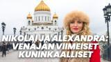 Nikolai ja Alexandra: Venäjän viimeiset kuninkaalliset
