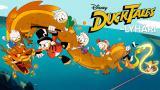DuckTales-lyhäri