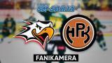 Sport - HPK, Fanikamera