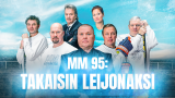 MM 95: Takaisin Leijonaksi