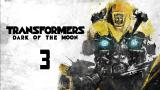 Elokuva: Transformers: Dark Of The Moon (Paramount+) (12)