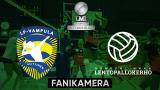 LP-Vampula - Hämeenlinna, Fanikamera