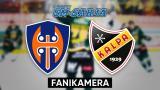 Tappara - KalPa, Fanikamera
