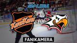 KooKoo - Sport, Fanikamera