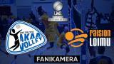 Akaa Volley - Raision Loimu, Fanikamera