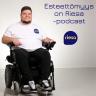 Esteettömyys on Riesa -podcast